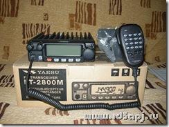 DSCN2905