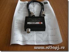 DSCN3021