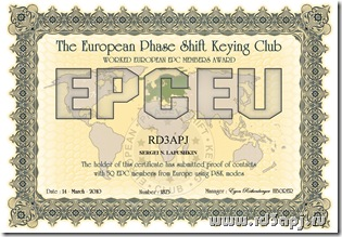 EPCMA_EPCEU