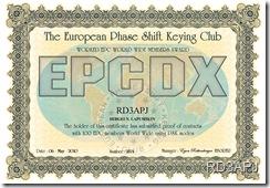 RD3APJ-EPCMA-EPCDX