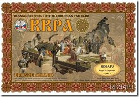RD3APJ-RRPA-BRONZE