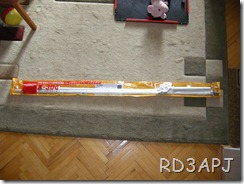 DSCN4087