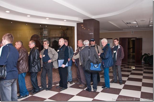 Domodedovo-2010 23