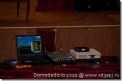 Domodedovo-2010 34