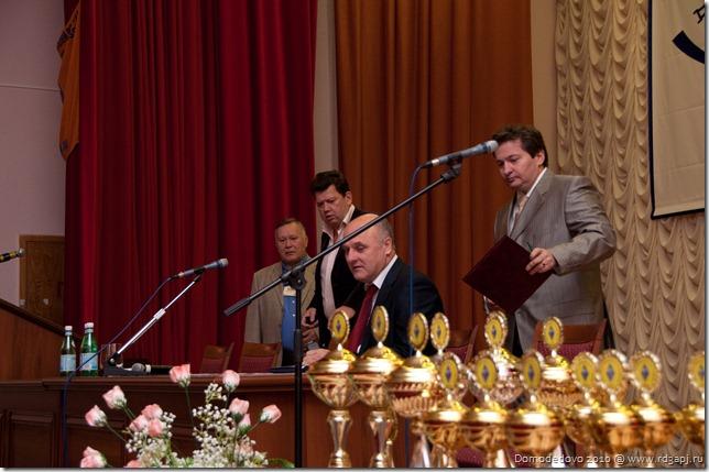 Domodedovo-2010 37