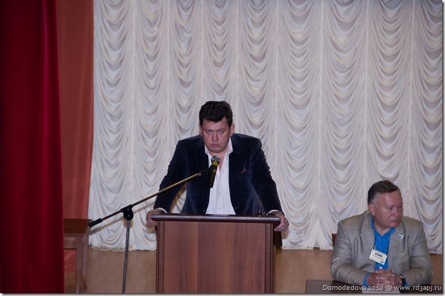 Domodedovo-2010 38
