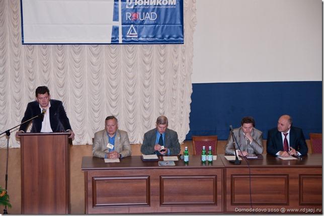 Domodedovo-2010 39