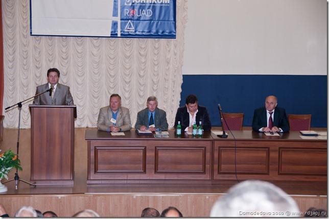 Domodedovo-2010 44