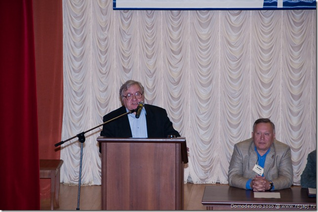 Domodedovo-2010 46