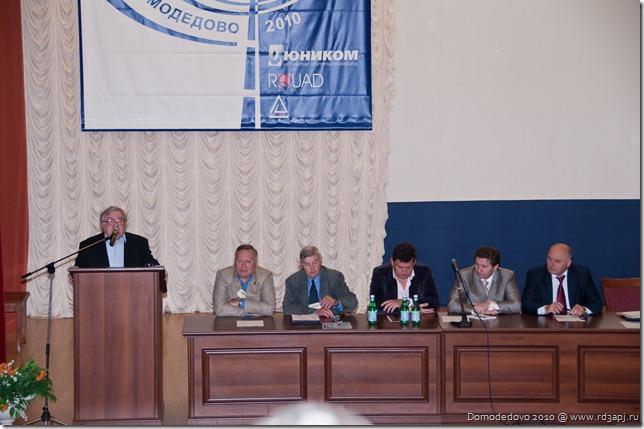 Domodedovo-2010 47
