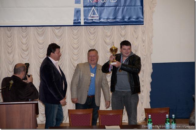 Domodedovo-2010 55
