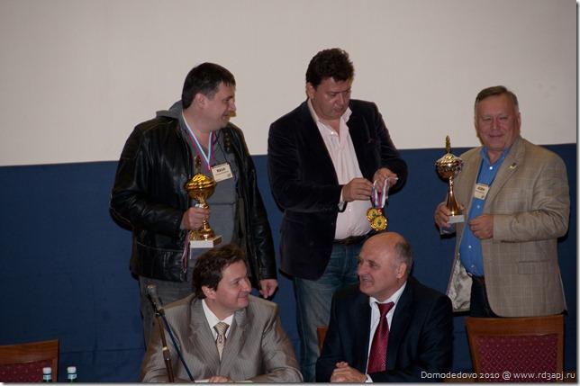 Domodedovo-2010 56