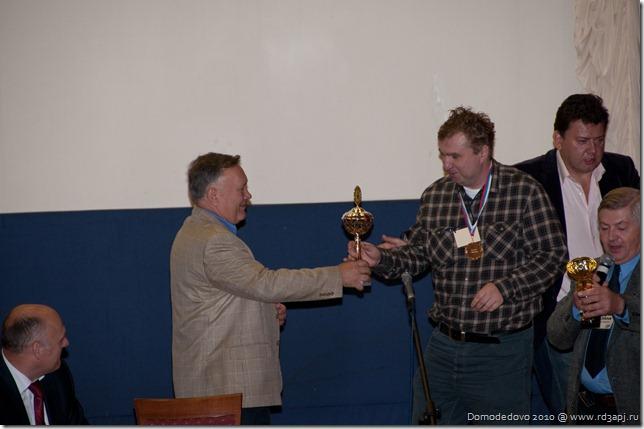 Domodedovo-2010 58