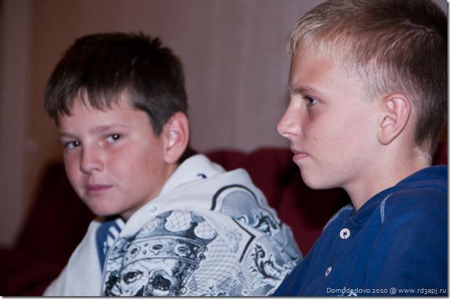Domodedovo-2010 67