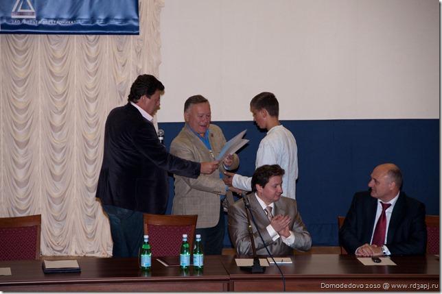 Domodedovo-2010 68