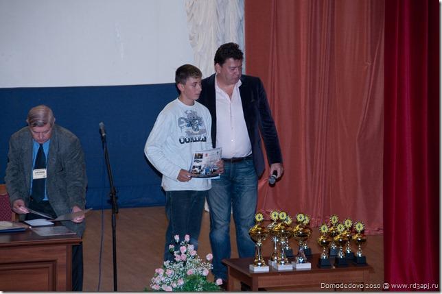Domodedovo-2010 69