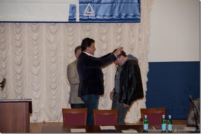Domodedovo-2010 RA1A 2