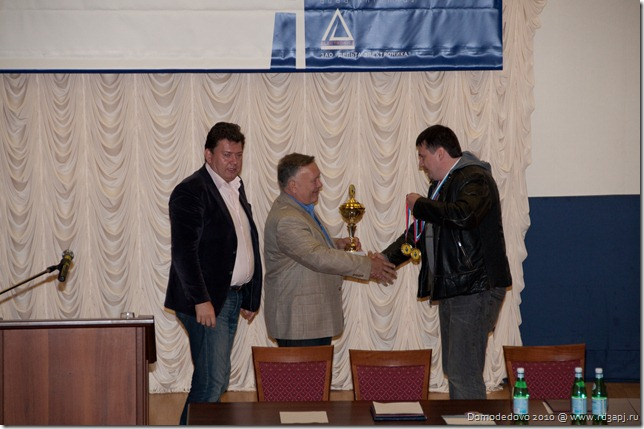Domodedovo-2010 RA1A 3