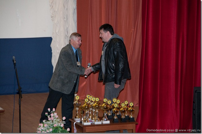 Domodedovo-2010 RA1A