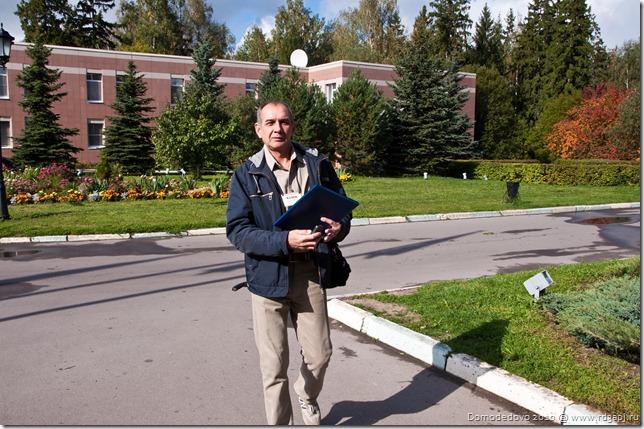 Domodedovo-2010 RJ3DA
