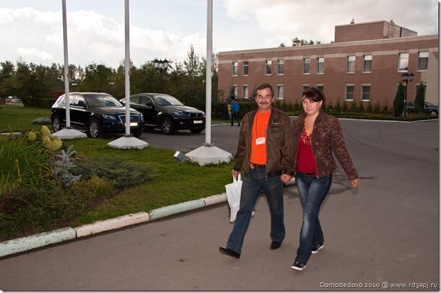 Domodedovo-2010 RW4CT