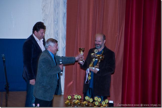 Domodedovo-2010 UA9SUR 1