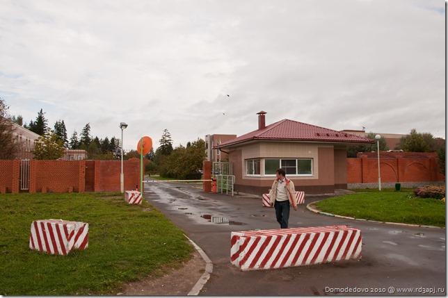 Domodedovo-2010 enter