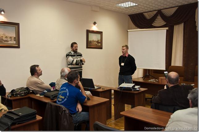Domodedovo_2010 (11)