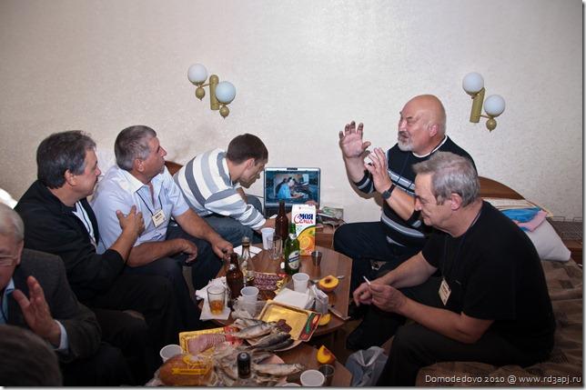 Domodedovo_2010 151