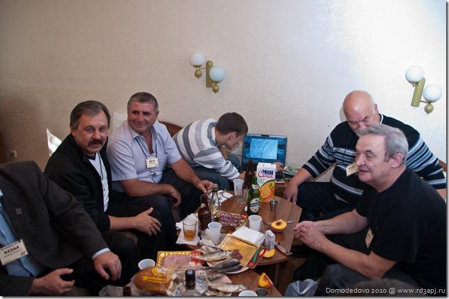 Domodedovo_2010 152
