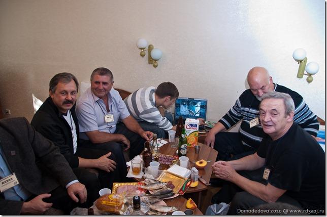 Domodedovo_2010 153
