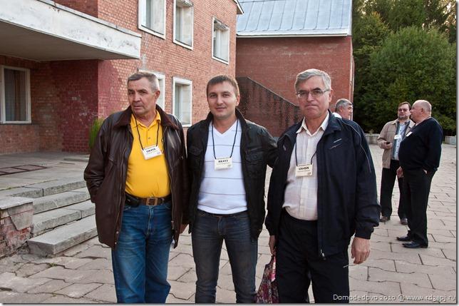 Domodedovo_2010 (184)