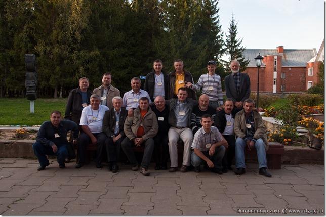 Domodedovo_2010 (186)