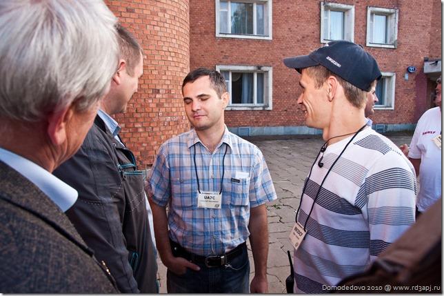 Domodedovo_2010 (187)