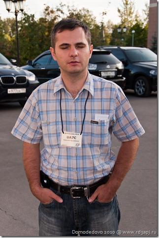Domodedovo_2010 (194)