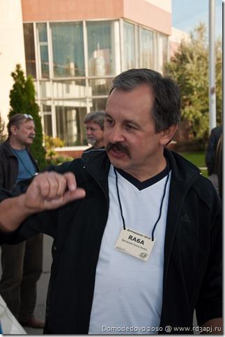 Domodedovo_2010 (195)