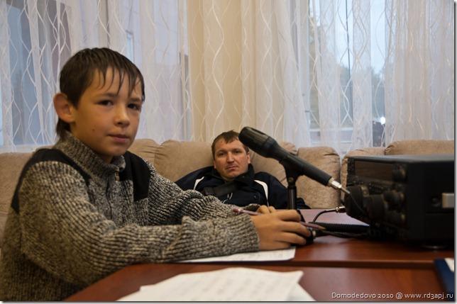 Domodedovo_2010 (205)
