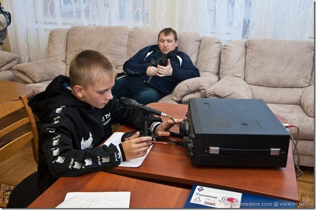 Domodedovo_2010 (208)