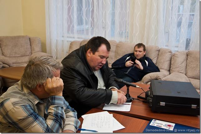 Domodedovo_2010 (209)