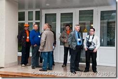 Domodedovo_2010 (215)