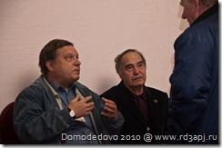 Domodedovo_2010 (217)