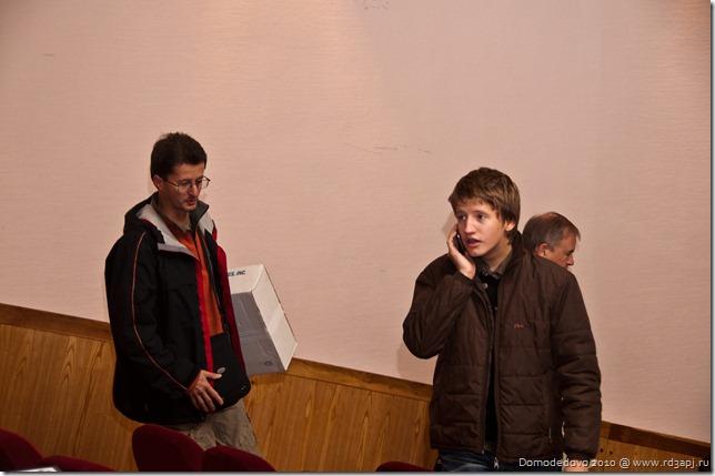 Domodedovo_2010 (218)