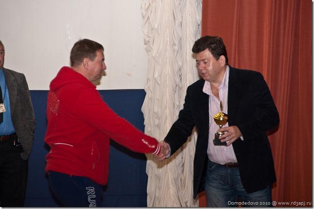 Domodedovo_2010 (224)