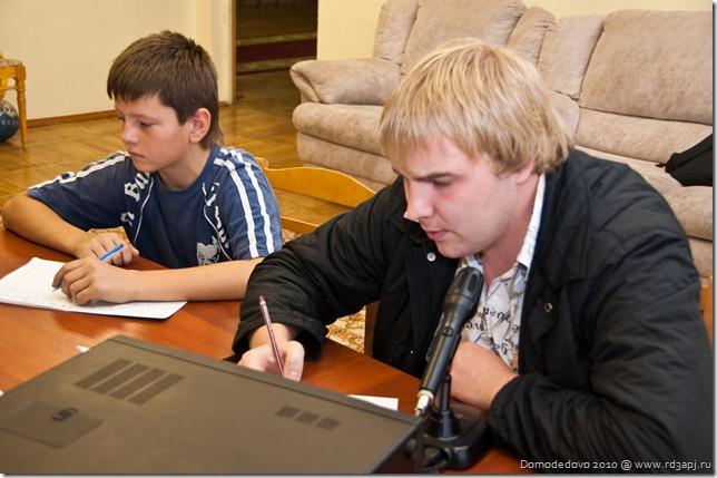 Domodedovo_2010 (227)