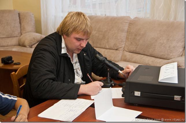 Domodedovo_2010 (230)