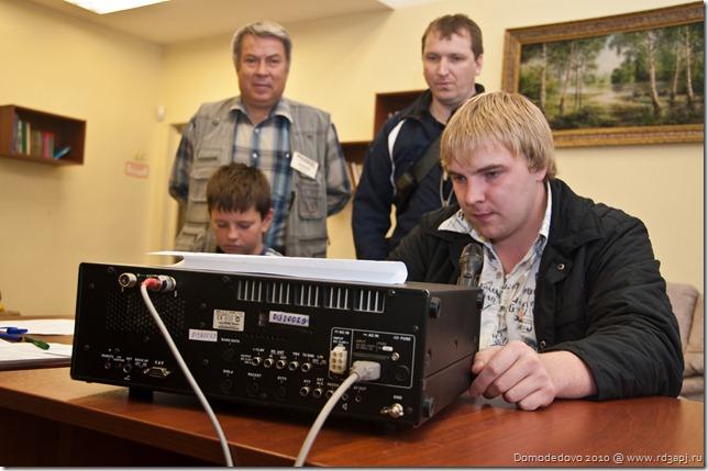 Domodedovo_2010 (233)