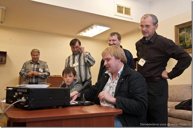 Domodedovo_2010 (235)
