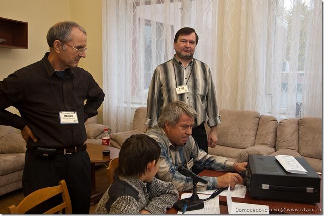 Domodedovo_2010 (236)