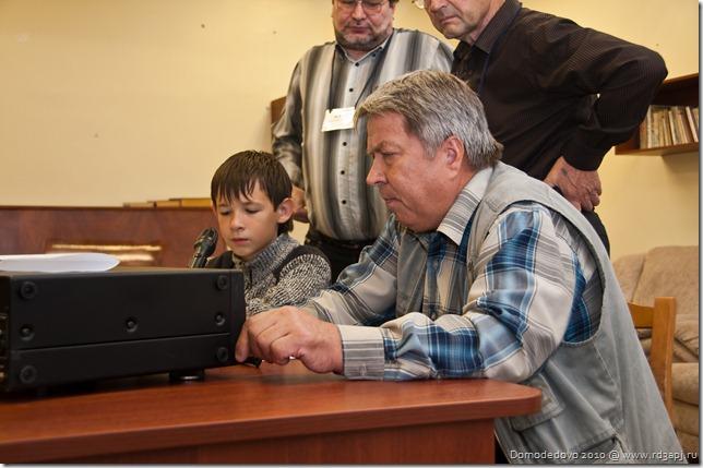 Domodedovo_2010 (238)