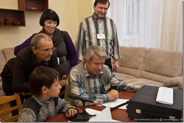 Domodedovo_2010 (239)